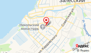 Адрес Зтп-11
