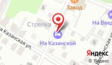 Гостиница На Казанской на карте