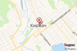 Адрес Газпром межрегионгаз Владимир, абонентский пункт г. Киржача на карте