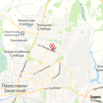 Переславская центральная районной больница, стоматология