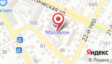 Парк-Отель Маликон на карте