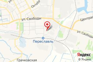 Адрес Колодец Переславль на карте