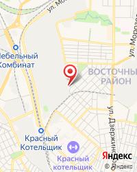 Государственное бюджетное учреждение Ростовской области Онкодиспансер г. Таганрога