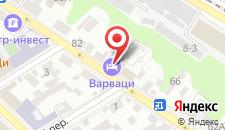 Бутик-Отель Варваци на карте