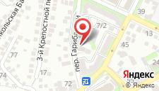 Мини-отель Гарибальди на карте