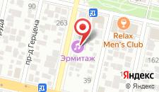 Гостиница Hermitage на карте