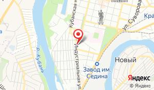 Адрес Краснодаргоргаз