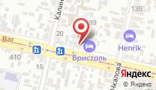 Бутик-Отель БРИСТОЛЬ на карте
