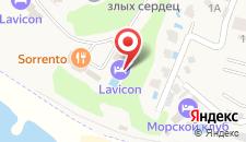 Гостиница LAVICON Hotel Collection на карте