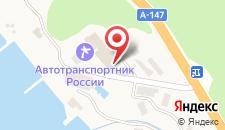 Курортный отель Автотранспортник России на карте