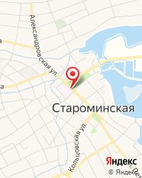 Центральная районная больница по Староминскому району