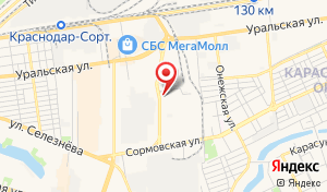 Адрес ОСАГО центр
