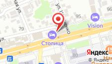 Бутик-Отель Столица на карте