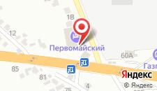 Отель Комплекс Первомайский на карте