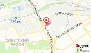 Адрес СоцАвтоСтрах