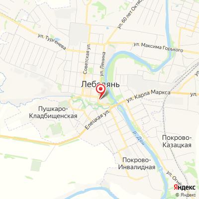 ГУЗ Лебедянская межрайонная больница