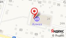 Мини-гостиница Алмаз на карте