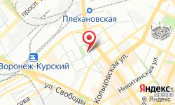 Адрес Сервисный центр fix36