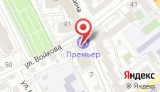 Отель Премьер Отель Воронеж Центр на карте