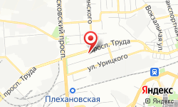 Адрес Сервисный центр Комплайн