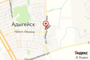 Адрес Газпром межрегионгаз Майкоп, абонентский отдел в г. Адыгейске на карте
