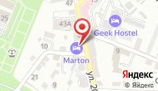 Гостиница Мартон ВЛКСМ на карте