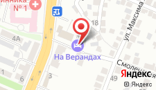 Отель На Верандах на карте