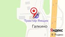 Отель Трактир Ямщик на карте