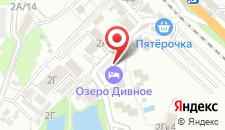 Парк-Отель Дивный на карте