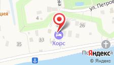 Гостиница Хорс на карте
