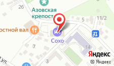 Гостиница СОХО на карте