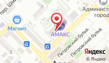 Гостиница Амакс отель Азов на карте