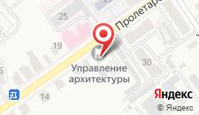 Хостел Пролетарский на карте