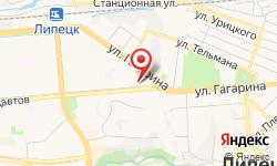 Адрес Сервисный центр Фолиум