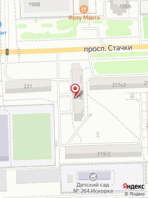 Robinfood на карте