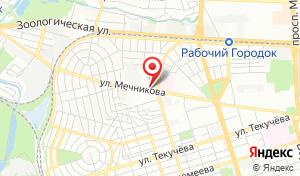 Адрес Аварийная служба электросети Кировского и Ленинского районов