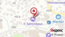 Гостиница У Заполярья на карте