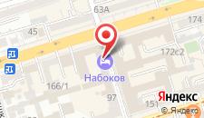 Отель Лофт-Отель Набоков на карте