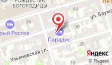 Гостиница Парадис на карте
