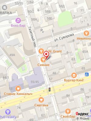 Мясной ресторан Ребро на карте