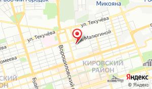 Адрес Экси-Дон