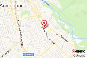 Адрес Апшеронскрайгаз на карте