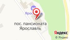 Парк-Отель Ярославль на карте