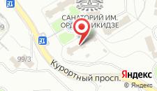 Отель-пансионат Старая мельница на карте