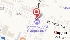 Гостевой дом Смирновых на карте