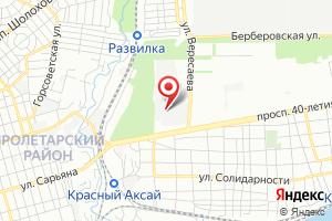 Адрес Очистные сооружения Водоканала на карте