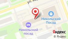Отель Никольский Посад на карте