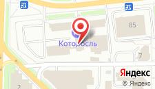 Гостиница Которосль на карте