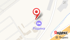 Гостиница Родина на карте