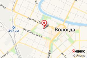 Адрес Газпром межрегионгаз Вологда, Вологодский участок абонентского отдела на карте